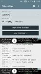 Aplikasi dan Game Android